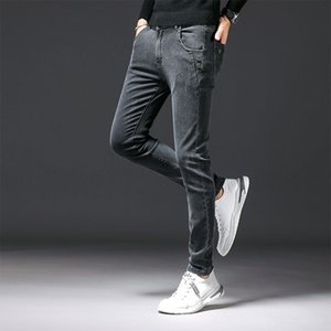 2021 Korean New Autumn Ny Male Pants Adjustment Clothes the Whole Game Comfortable Decorating Button Stretch Breeze 27-36 Selling H3n9