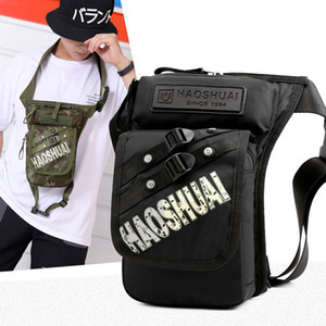 Waterproof Motorcycle Leg Bag For Men Nylon Fanny Pack Boys Belt Hip Bags Drop Leg Pocket Rider Waist Bags Solid Thigh Bag Male C0305