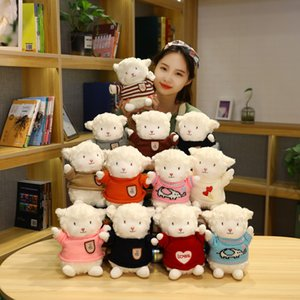 30cm Little sheep doll plush toy cute stuffed animals dolls high quality toys children birthday gifts