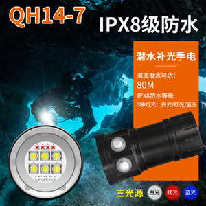 QH14-7 500W 50400LM Underwater 80M IPX8 Waterproof Professional LED Diving Torch Flashlight Photo Photography Video Light 45 W2