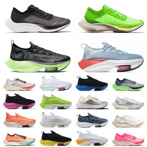 Оптовая продажа 2021 подушки высочайшего качества Следующие% кроссовки черные электрические зеленые валерианы голубой вольт мужские женщины чистые ленты спортивные тренажеры 36-45