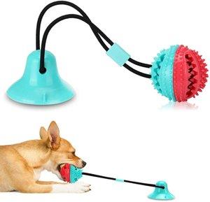 강아지 씹는 장난감 공격적인 씹는 강아지 훈련 치료 젖니가 밧줄 장난감 지루함 강아지 퍼즐 치료 음식 분배 공 재생 작은 큰 개 H01