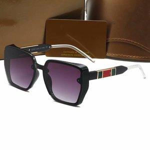 Wholesale Солнцезащитные очки для мужчин и женщин Анти-УФ-поляризационные объектив G Полнорака ПК Солнцезащитные очки Классический бренд Солнцезащитные очки для женщин с маркой