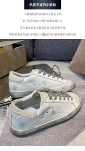 Italy Brand Man women's small dirty shoes 2021 new classic nude color retro inside high couple stars old dirty small white Casual shoes 34-44