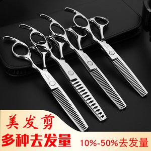 Multiple Hair Removal Professional Hairdressing Hairdressing Scissors Fishbone Antlers Seamless Tooth V Pinking Shears Straight Snips Thinni
