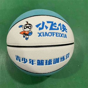 3, 4, 5, 6, No. 7 Basketball foam medium tire multi-color options