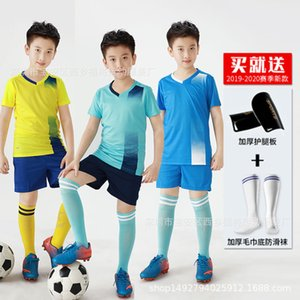 Football Suit Men's and Women's Training Students' Short Sleeve Game Team Children's Football Shirt Sports Clothes Group Purchase
