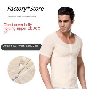 Cross Border Grande Tize Body Butter Top Men's Body Building Ropa Zipper de manga corta Ropa interior corsé abdominal