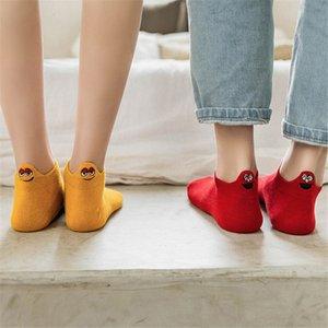 1 par de kawaii feliz moda só engraçado mulheres cato nascido expressão doces colorl glimlach meias