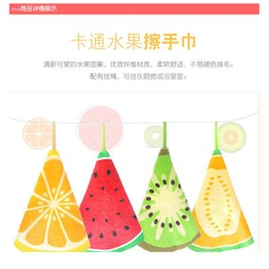 3pcs Home Kitchen Fruit Cute Hanging Type Strong Hand Towel Children's Water Absorption Handkerchief Kitche jllCcO