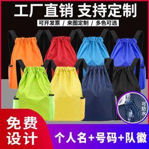 Drawstring bag bundle pocket backpack storage bag waterproof bag sports fitness Backpack