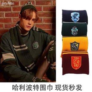 Harry Potter Spao Co marca el mismo estudios universales de invierno bordado bufanda cálida para hombres y mujeres