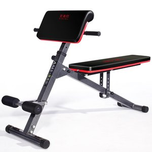Weight Bench Gym Roman Chair Foldable Adjustable Sit Up Abdominal Bench Ab Exercise
