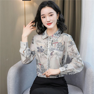 2021 Fashion Printed Silk Satin Shirt Long Sleeves Spring Autumn Winter Runway Women's Elegant Tops Office Ladies Designer Button Blouses