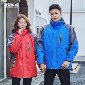 Winter jacket custom plus velvet three-in-one outdoor mountaineering LOGO removable jacket overall custom