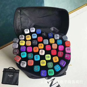 Childhood Troublemaker Marker 48 Color Set Double Head Student Art Painting Hand Painted Animation Brush Handbag