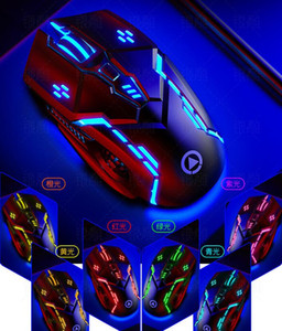 Hot Gaming Mouse Wired 3200DPI LED Backlit USB Optical Ergonomic Wired Mouse PC Gamer Computer Mouse For Laptop Games Mice 4 Styles