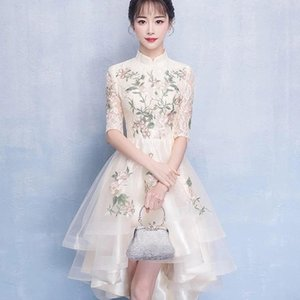 Ethnic Clothing Formal Party Dress Chinese Women Prom Dresses Asmmetrical Elegant Qipao Cheongsam Appliques Lace Celebrity Banquet Gown Vest