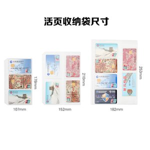 Pvc Transparent Bag A6 Hand Book A5 Storage Document Information Notepad Sub Business Card B5 Loose Leaf