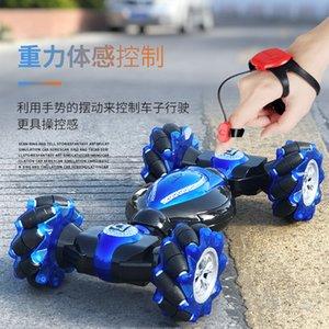 Remote Control Stunt Car watch Gesture Induction Twisting Off-Road Vehicle Light Music Drift Dancing mecanum wheel rc car