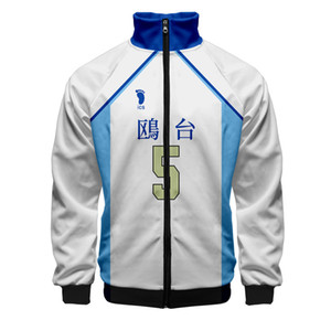 Japan Anime Haikyuu Cosplay Costume Korai Hoshiumi Volleyball Club Harajuku Cardigan Stand Collar Zipper Baseball Jacket