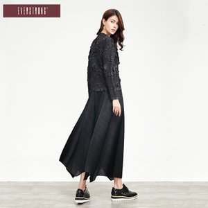 Sanzhai yisheng pileli pantolon68x1