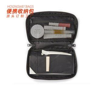 Waterproof Storage Bag Korean Portable Cosmetic Multifunctional Black Digital UK LCDN804