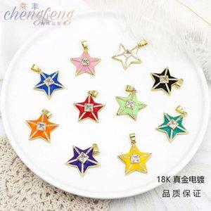 DIY jewelry accessories copper plated 18K real gold drop oil zircon Sea Star Pendant