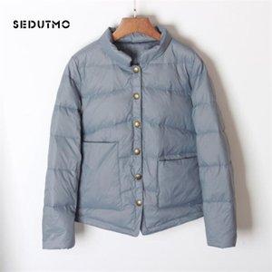 SEDUTMO Winter Ultra Light Duck Down Coat Women Short Oversize Jackets Slim Autumn Puffer Jacket Pocket Parkas ED862 210902