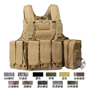 Steel wire ghost camouflage CS field equipment special B tactical vest