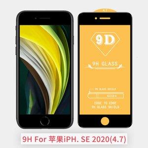9D для Apple SE2020 Закаленный iPhone SE Новый 4.7 HD Полноэкранный мобильный телефон фильма