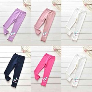 Candy Colors Children's Solid Color Letters Printed Pants Baby Grils Pants Fashion TikTok Trousers Halloween Casual Long Trousers Clothes G973EG8