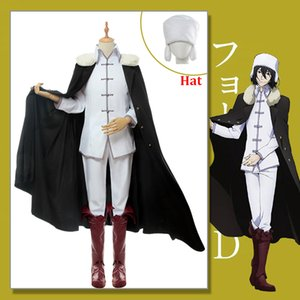 Bungo Stray Dogs Fyodor Dostoyevsky Cosplay Halloween Uniform Outfit Cosplay Costume