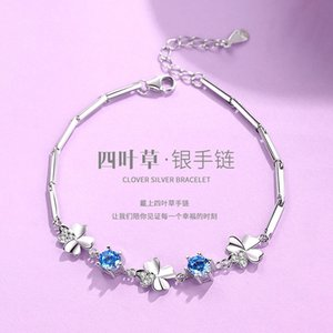 Lucky Clover Bracelet Women's 925 Pure Sier Korean Version Simple Couple Gift to Girlfriend Personalized