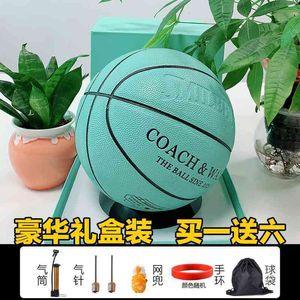 New 5, 6, No. 7 Basketball indoor standard game durable Pu hygroscopic ball
