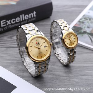 A12021 New Fashion Watch Simple Creative Lovers' Hands Men's and Women's Quartz Watcha1