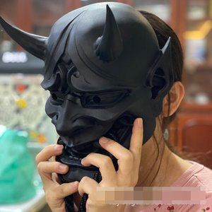 New Red Prajna mask horror unisex cosplay Japanese samurai swordsman mask Halloween costume party Free Size MJ745