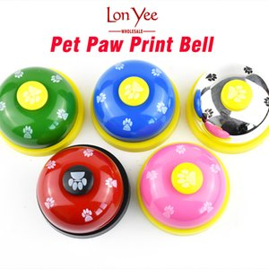 Pet Cat Dog Trainer Bell Equipment Toy Training Potty Communication Pet Ring Device Metal Bells Button Clicker Non-Skid Rubber Base YL0275