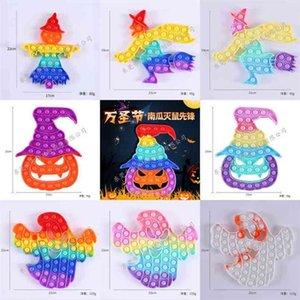 22CM Halloween poo its bubbles popper push fidget toys large rainbow pumpkin carecrow ghost witch cartoon shape pops bubble puzzle sensory finger toy G85BOP8