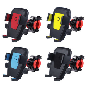 Bicycle automatic lock car mobile phone bracket air outlet suction cup universal telescopic rod