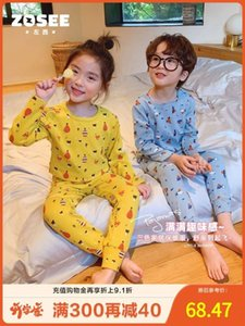 boys' Zuoxi girls' underwear set pajamas middle school children's home wear spring and autumn 2021 new fashion