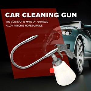 خرطوم آلات أجزاء سبيكة المحرك العناية غسالة محرك التنظيف بندقية سبائك الألومنيوم السيارات السيارات نظافة أدوات الهوائية