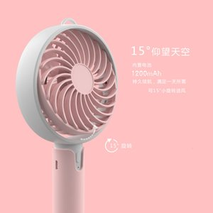 USB Mini audio portable rechargeable mute student dormitory office convenient small Fan