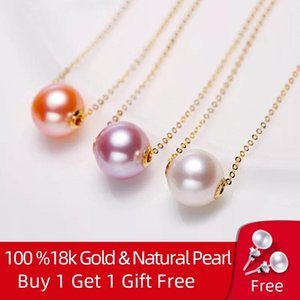 Natural Freshwater Pearl Pendant Necklace 18K Pure Yellow Gold Chain White Pink Purple Round Pearl Women Fine Jewelry D509 0213