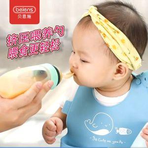 Beienshi Baby Squeeze Feeding Spoon Sile Leche Botella Tallarines Pasta de arroz Vajilla Complementaria