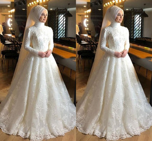 Vintage Islamic Ivory Full Lace Muslim Wedding Dresses High Jewel Neck Pearls Long Sleeves Dubai Arabic Bridal Gowns Wedding Dresses