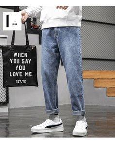 2021 Jeans Men New Korean Street Style Falling Wide Leg Loose Mid Straight Pant Trend Mens Jean Brand