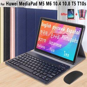 Case for Huawei Matepad 10.4 T10s Pro 10.8 Mediapad M5 Lite 10 10.1 T5 M6 Russian Spanish Arabic Hebrew Korean Keyboard Mouse