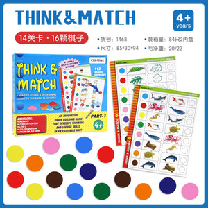 Kids Brain Building Game Think & Match Logical Skill Animal Color Shape Match for kids family play