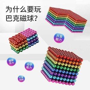 Barker 1000 cheap ic magic bead eight gram ball assembling magnet toy